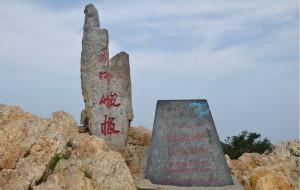 【嵩山图片】两天徒步嵩山(太室山 少室山)