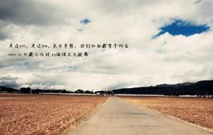 【川藏南线图片】走过317,走过318,末日年前,我们和西藏有个约会