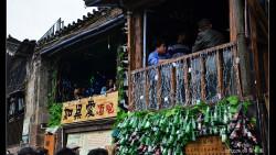 凤凰古镇娱乐-如果·爱酒吧