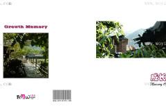 古凤州画册—大山里的家
