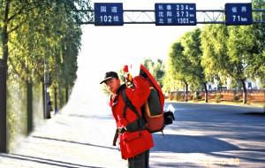 【中国图片】十年徒步中国——我只是匆匆行走的一个过客,追寻着一个梦。