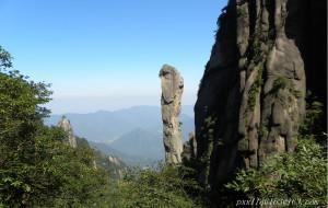 【三清山图片】江西-秀美的三清山