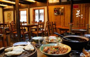 景德镇美食-世外陶源餐厅