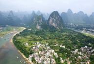 LaoZhai Hill