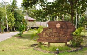 民丹岛娱乐-Nirwana Beach Club
