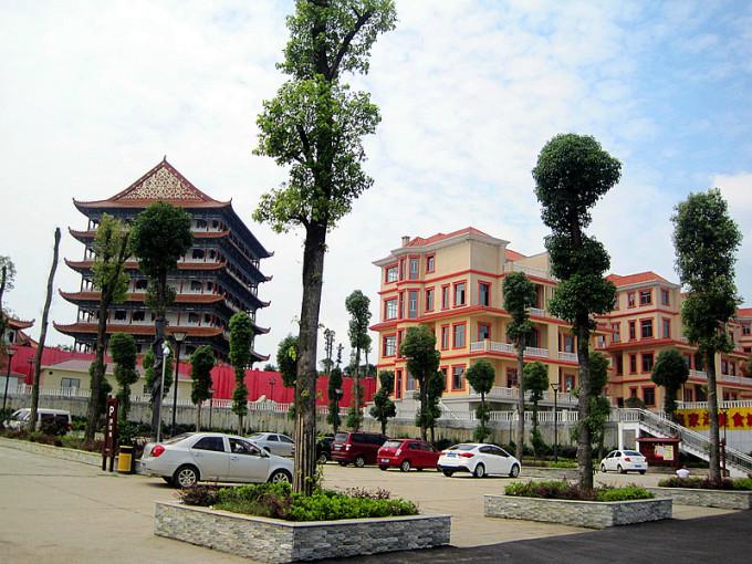 益阳 皇家湖生态旅游度假村