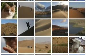 【巴丹吉林图片】巴丹吉林之大漠风沙
