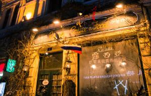 哈尔滨美食-露西亚西餐厅(西头道街店)