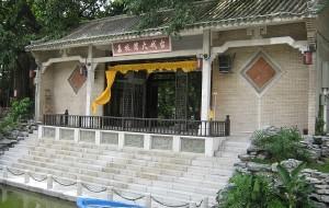 广州娱乐-荔枝湾大戏台