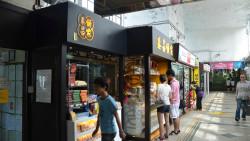 香港美食-泰昌饼家(尖沙咀天星码头店)