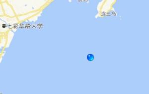 【黄岛图片】中国第三高岛---灵山岛两日游
