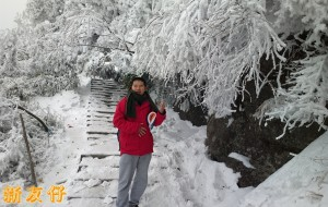 【衡阳图片】2014-2-14想走就走的旅程--衡山看雪