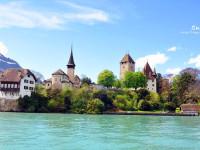 怎么才能开彩票投注站点,瑞士