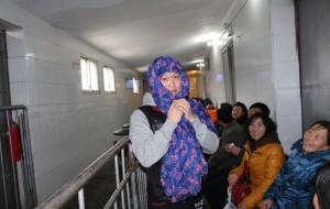 【衡山图片】2014年1月3日南岳衡山游记