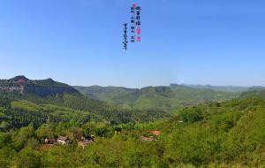 【铜川图片】清新五月葯王故里之红色照金·佛地香山
