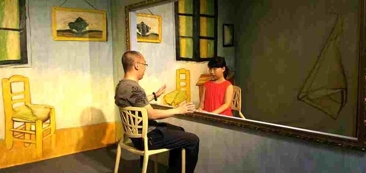 聚焦4D艺术体验展
