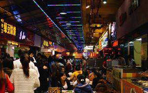 海口美食-泰龙城小吃街