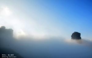 【西江图片】2014春节黔行记(梵净山、镇远、西江千户苗寨)