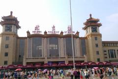 2013年8月全家北京七天自助游