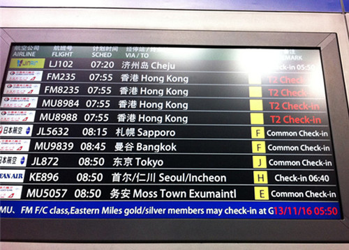 仁川t1航站楼平面图