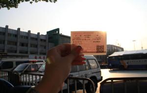 【资兴图片】小东江3日逍遥游