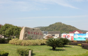 【海盐图片】重阳节后登高南北湖