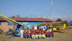 博卡拉娱乐-Avia Club Nepal