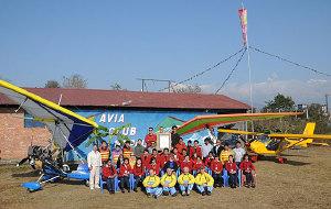 加德满都娱乐-Avia Club Nepal