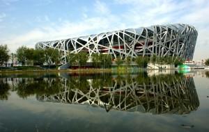 北京娱乐-鸟巢