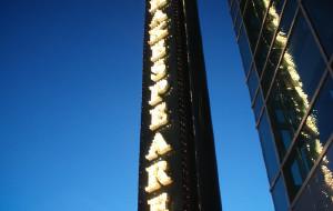 芝加哥娱乐-芝加哥莎士比亚剧院