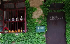 【太仓图片】2013-06-10   江苏·太仓·金仓湖/沙溪古镇
