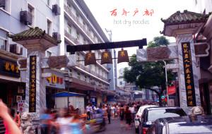 【湖北图片】百元现钞扫荡—户部巷—美食篇