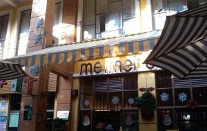 西双版纳娱乐-美美咖啡屋(曼景兰店)