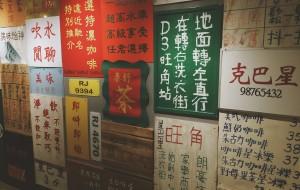 香港娱乐-星巴克(旺角洗衣街店)
