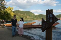 泸沽湖:从日出到星空