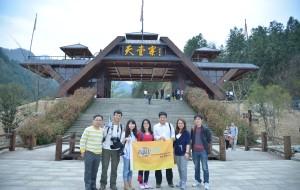 【大别山图片】心旅47——皖西游记之天堂寨瀑布群景区