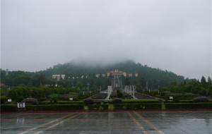 【萍乡图片】2014.8.13三峡贵州十日游之萍乡一日游