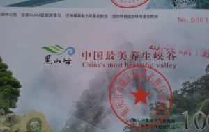 【綦江图片】【路上风景】重庆万盛——黑山谷一日自驾游