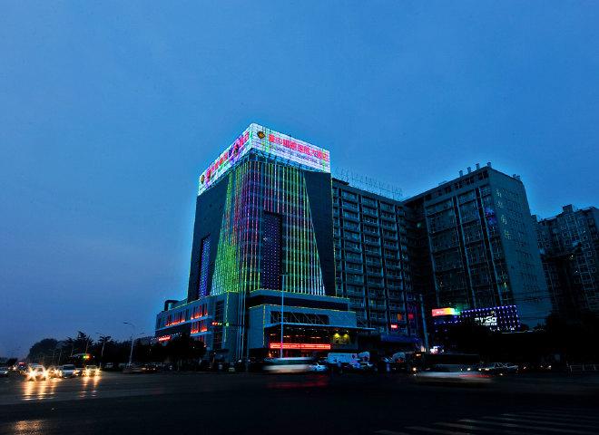 徐州汉中福禧国际大酒店预订