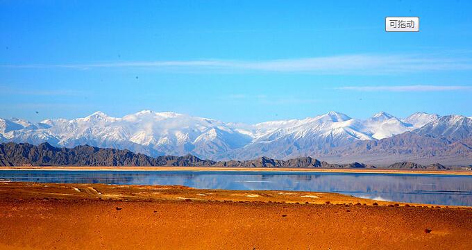 大柴旦位于青海省海西州境中北部,北与甘肃省毗连.
