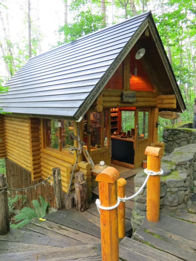 北海道nidom森林别墅