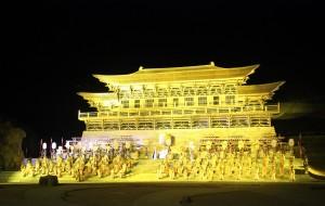西藏娱乐-文成公主实景剧场
