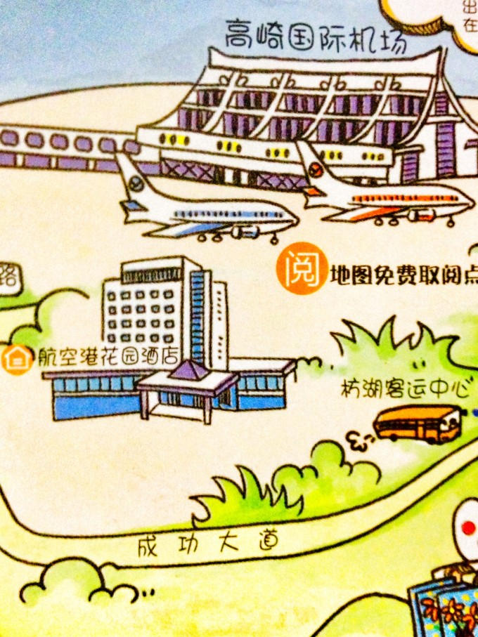机场到达出口处拿了张免费的手绘旅游地图,大概盘算了一下机场到酒店
