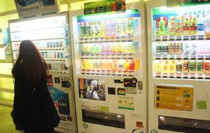 【伊豆市图片】11天的万花筒【东京-伊豆热海温泉-京都-大阪】
