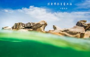 【三亚图片】以爱之名,心之海南(附照片拍摄前后期教程攻略)