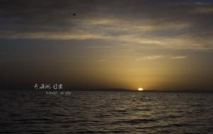 【绵阳图片】2014国庆七天青海湖敦煌张掖万里疯狂自驾游—云、沙和路的彼端