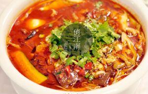 米兰美食-米兰邓-俏江南餐厅