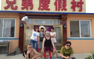 【长海图片】2014暑假大连哈仙岛游记