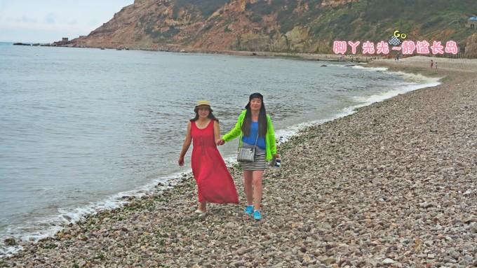 青岛长岛烟台~ .~这个夏天我们来过,长岛旅游攻略