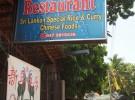 New Cabana Restaurant & Guest House